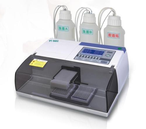 酶標洗板機