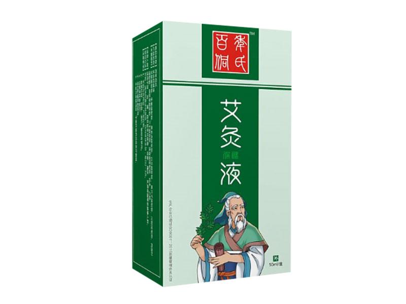 百年侗氏艾灸保健液