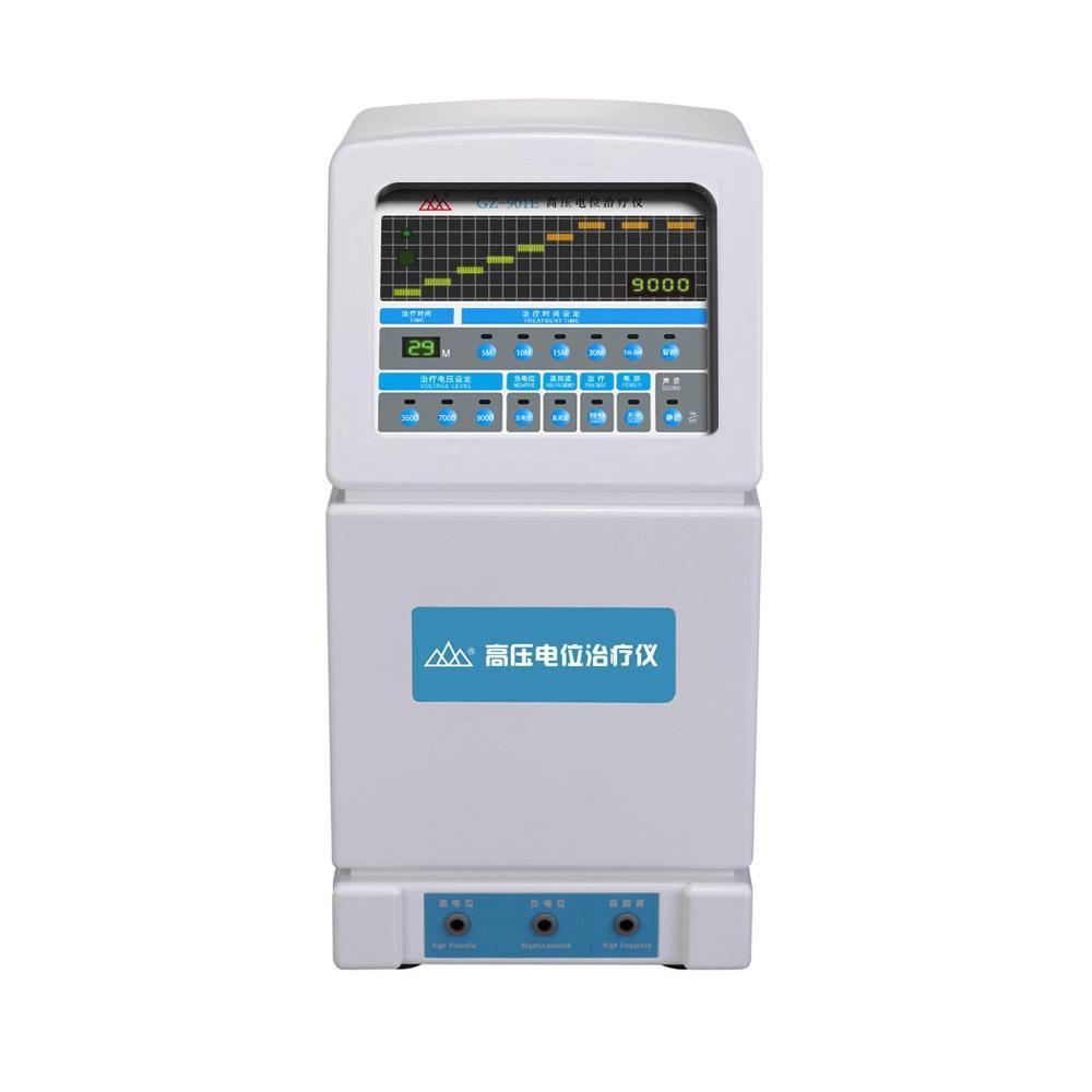 高壓電位治療儀
