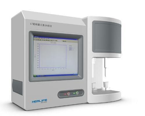 微量元素分析儀