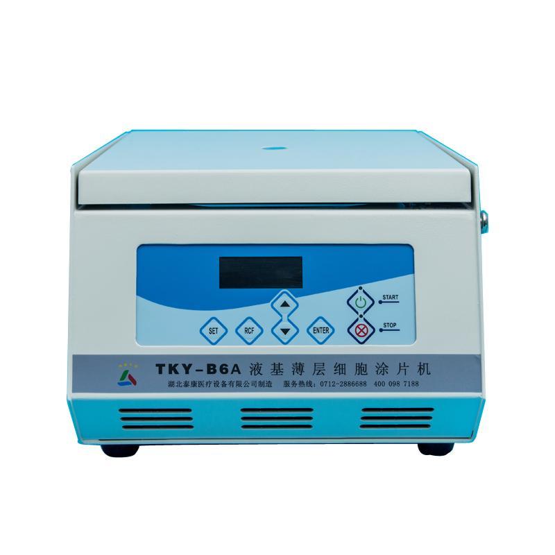 液基薄層細胞制片機