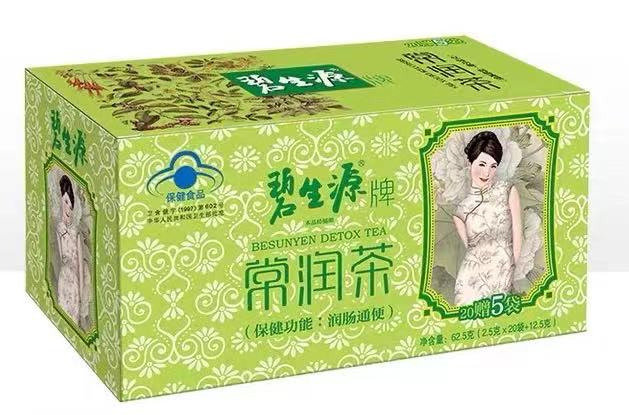 碧生源牌常潤茶