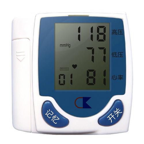 智能電子血壓計