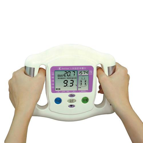 人體脂肪測量儀