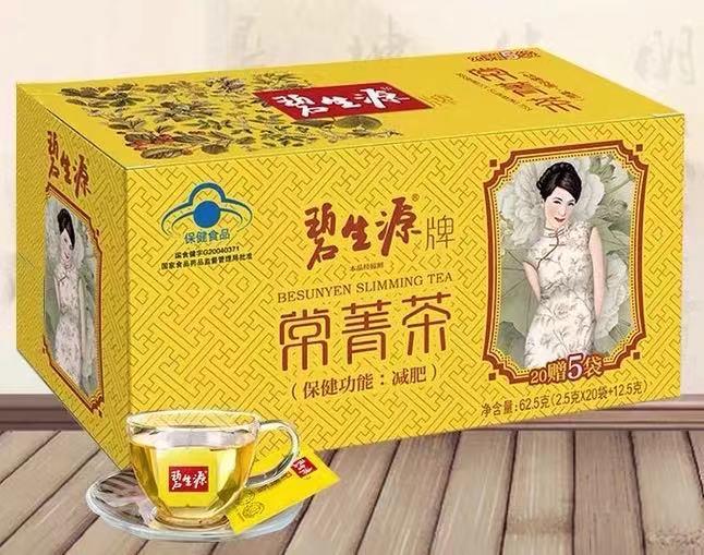 碧生源牌常青茶