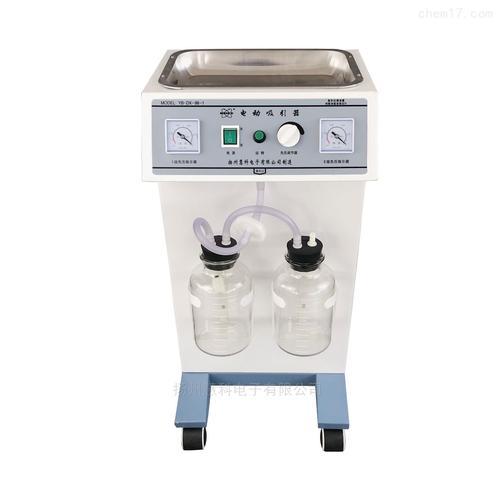 電動流產吸引器