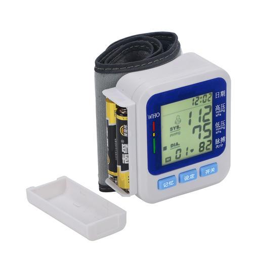 YD-B3智能電子血壓計