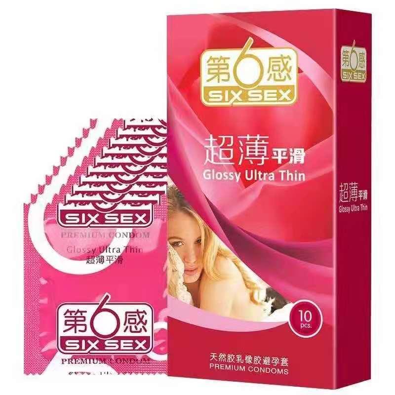 超博平滑天然膠乳橡膠避孕套