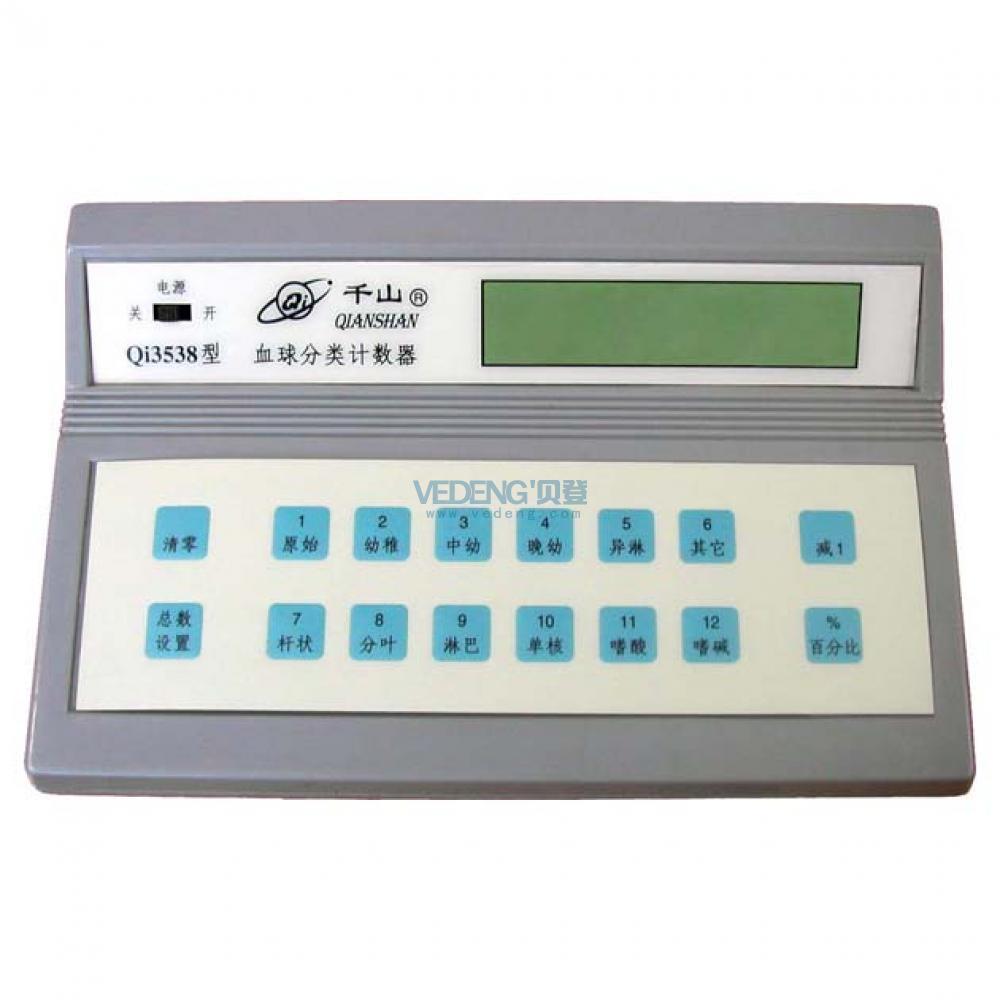 血細胞計數器