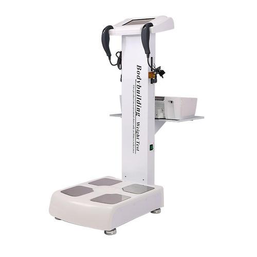 人體營養檢測分析儀