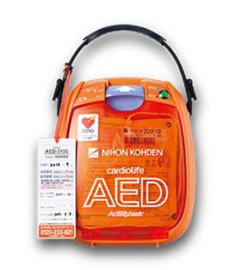 厂家日本光电半自动体外除颤仪AED-3100