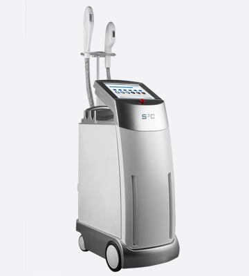 強脈沖光治療儀