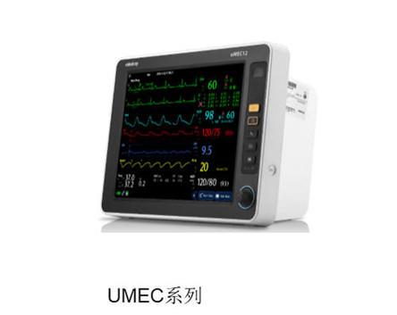 供應邁瑞病人監護儀uMEC6 uMEC10 uMEC7 uMEC12 uMEC15 uMEC15S