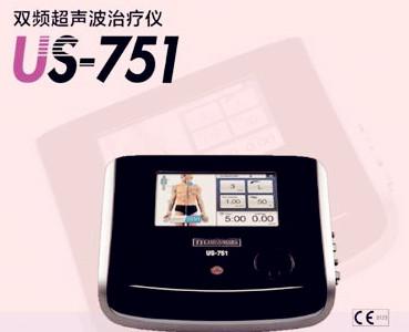 厂家日本伊藤ITO双频超声波治疗仪US-751