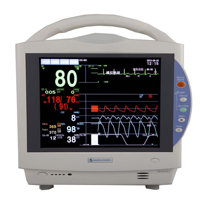 供应日本光电病人监护仪BSM-1733BSM-1753BSM-1763