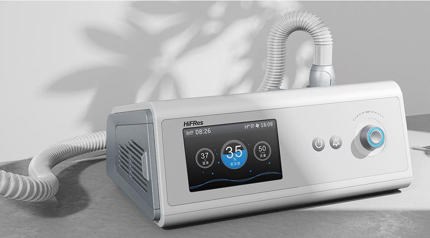 供应比扬高流量呼吸湿化治疗仪HF8HF7HF6