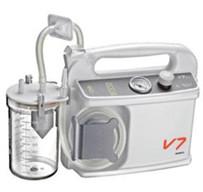厂商西班牙HERSILL禾赛便携式电动吸引器V7 Plus b Emergency
