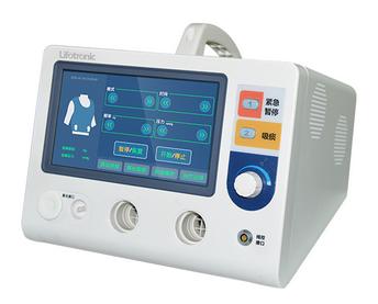 普门高频振动排痰系统PV-900厂家