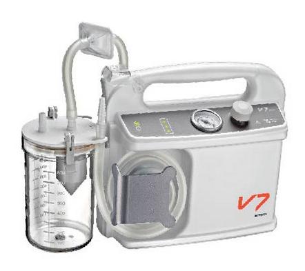 西班牙禾赛V7mx电动吸引器厂家