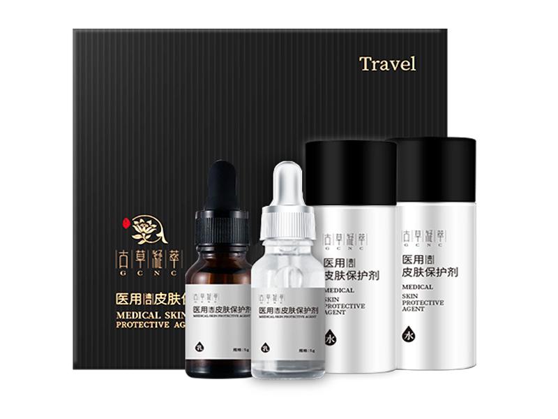 醫用造口皮膚保護劑旅行套裝