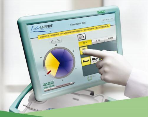 美国巴德乳房旋切系统E4230厂商13761283406