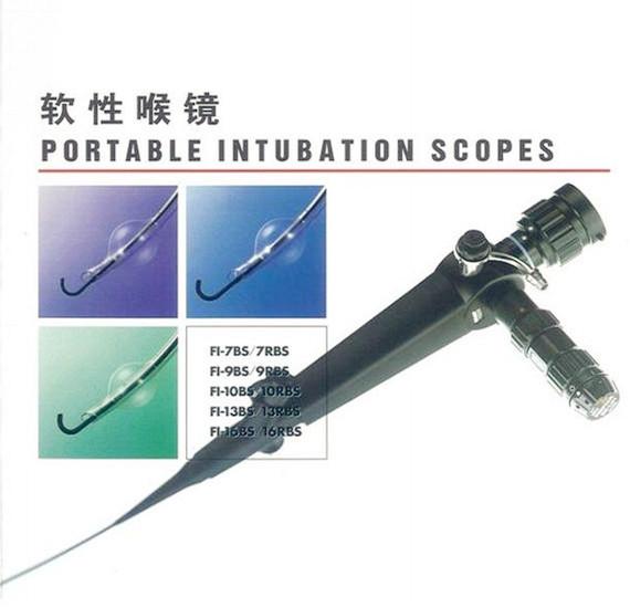 厂商日本宾得软性喉镜F1-7RBS/FI-16RBS