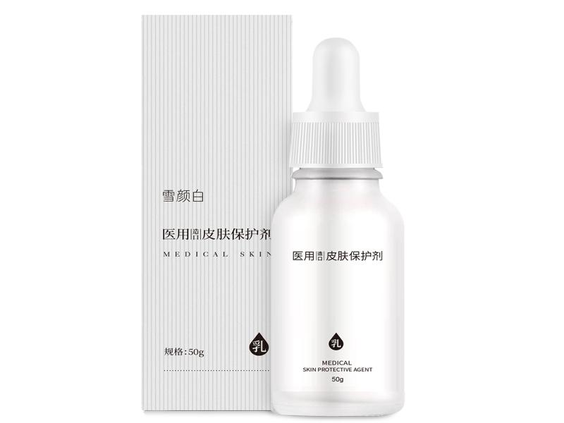 雪顏白醫用造口皮膚保護劑(精華乳型)