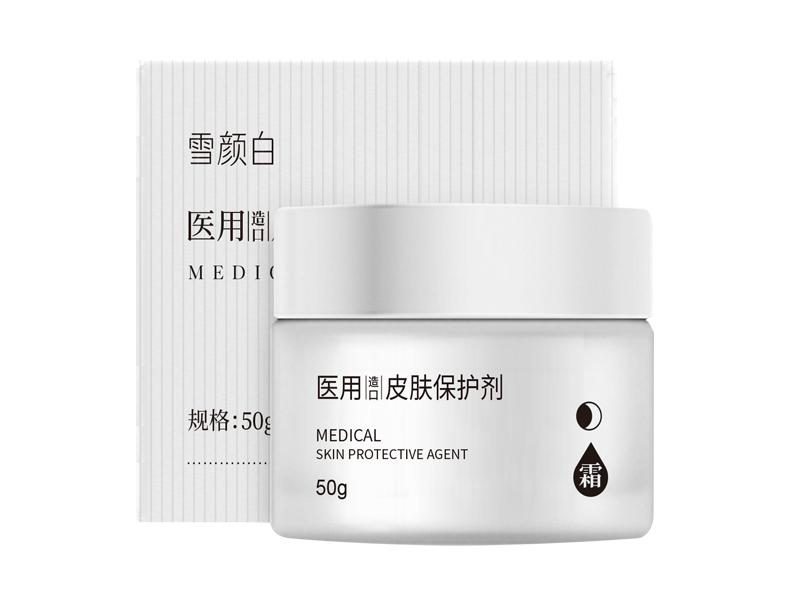 雪顏白醫用造口皮膚保護劑(晚霜)