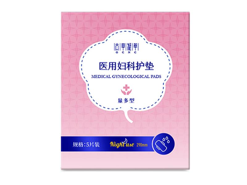 古草凝萃-醫用婦科護墊(量多型)