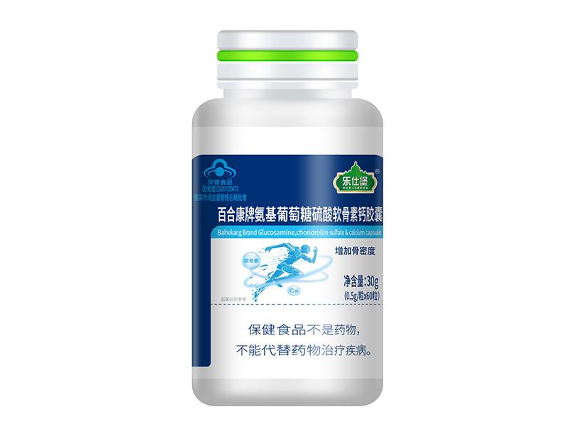 百合康牌氨基葡萄糖硫酸軟骨素鈣膠囊