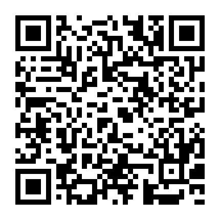 復方川貝精片二維碼