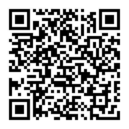 天麻蜜环菌片二维码
