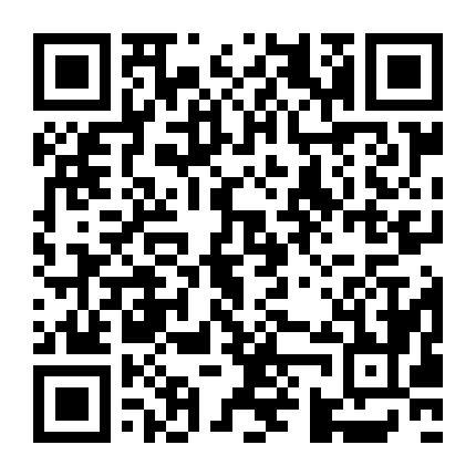 硝酸毛果芸香碱片_硝酸毛果芸香碱片_说明书_生产厂家_禁忌注意_用法用量_药源网