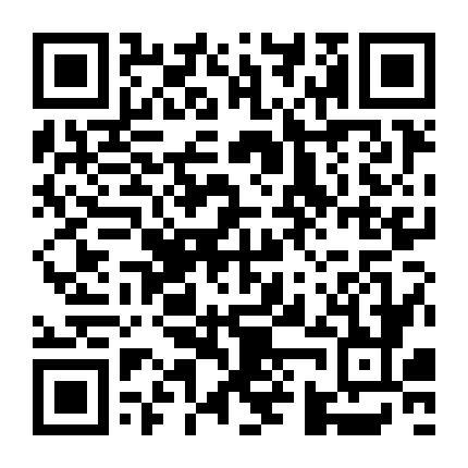 广州白云山奇星_心舒宁片_心舒宁片说明书_心舒宁片生产厂家_心舒宁片功效作用 ...