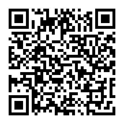 盐酸消旋山莨菪碱注射液二维码
