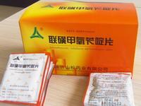 联磺甲氧苄啶片