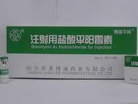 注射用盐酸平阳霉素