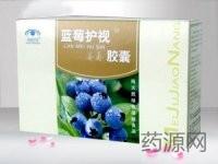 蓝莓护视胶囊