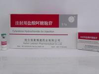 注射用盐酸阿糖胞苷
