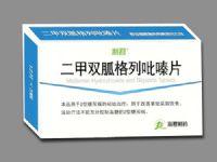 二甲双胍格列吡嗪片