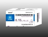 克林霉素磷酸酯胶囊