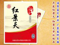 紅景天-高原人參(國家基藥 不受藥占比 )