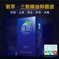 氧萃三氧化油抑菌劑臭氧油