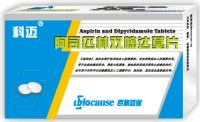 阿司匹林双嘧达莫片