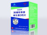 白云山-氨糖软骨素维生素d钙片