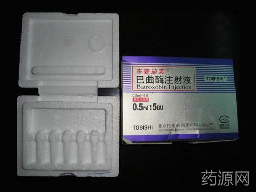 巴曲酶注射液