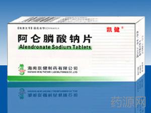 阿侖膦酸鈉片