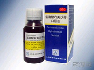 氫溴酸右美沙芬溶液