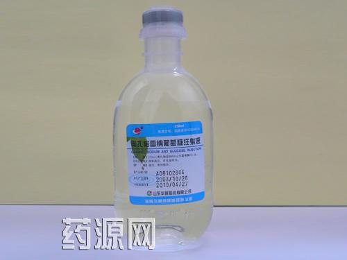 奥扎格雷钠葡萄糖注射液