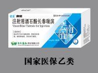 酒石酸长春瑞滨注射液